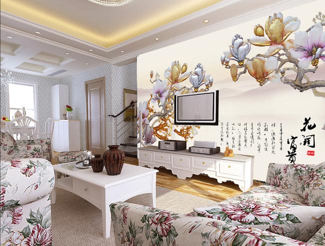 客厅仿彩雕玉兰花电视背墙图片