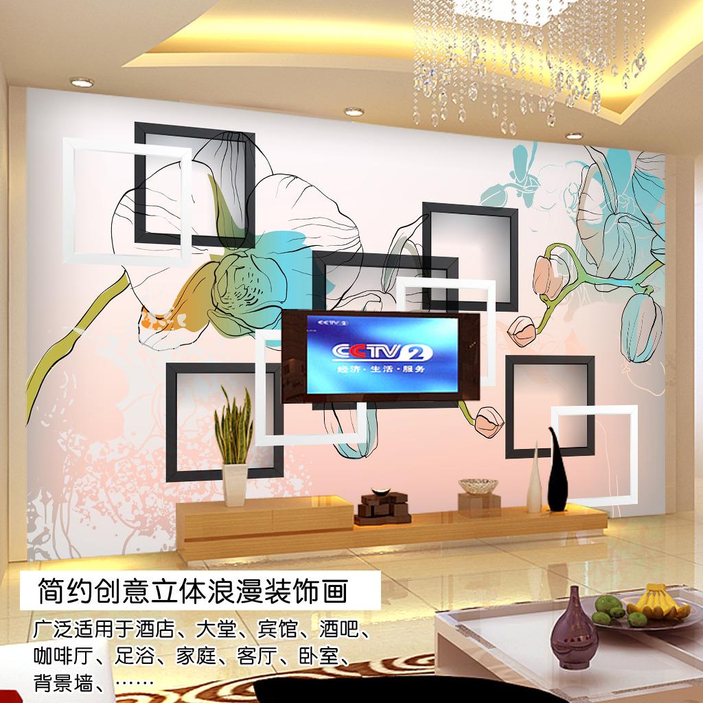 3d立体方格手绘水彩花背景墙装饰画