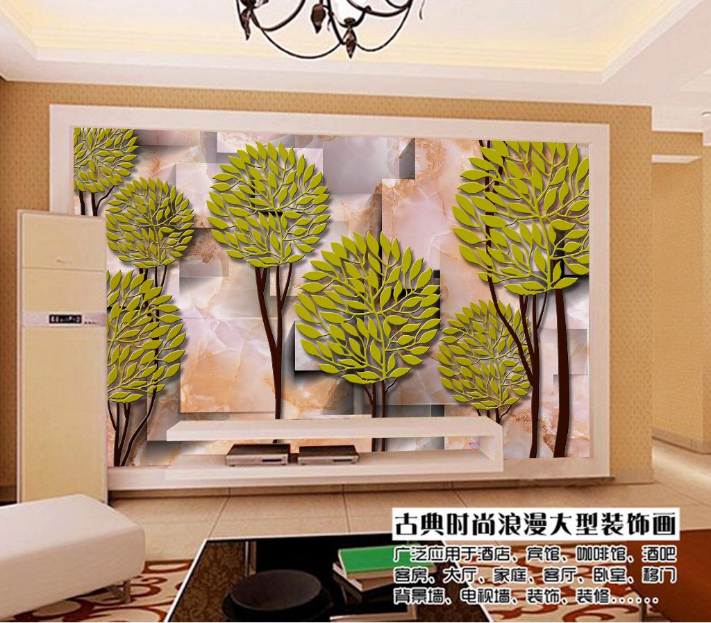 客厅3d手绘树电视背景墙图片