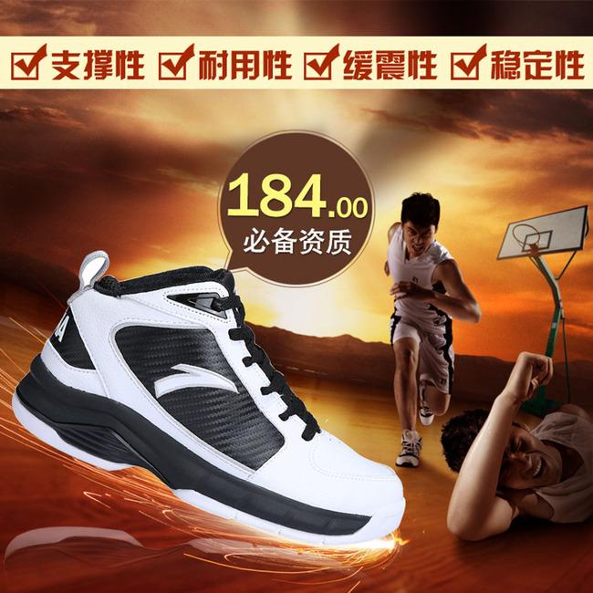 户外运动鞋_探路先锋户外运动鞋广告模板下载图片编号1