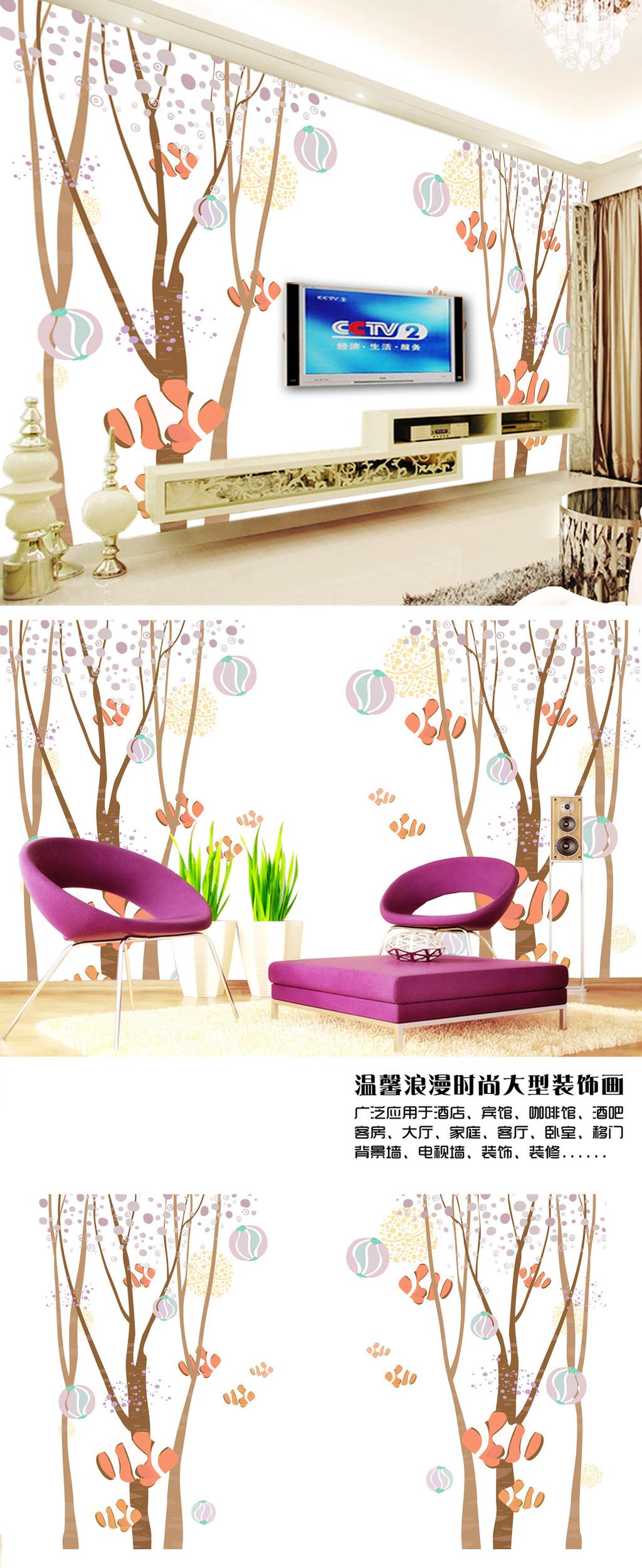 墙纸室内装饰图片 瓷砖 墙画壁纸 装饰画      抽象树 迷彩树林 淡雅