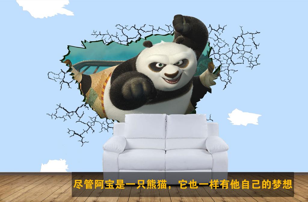 3d壁纸儿童房壁纸壁画功夫熊猫