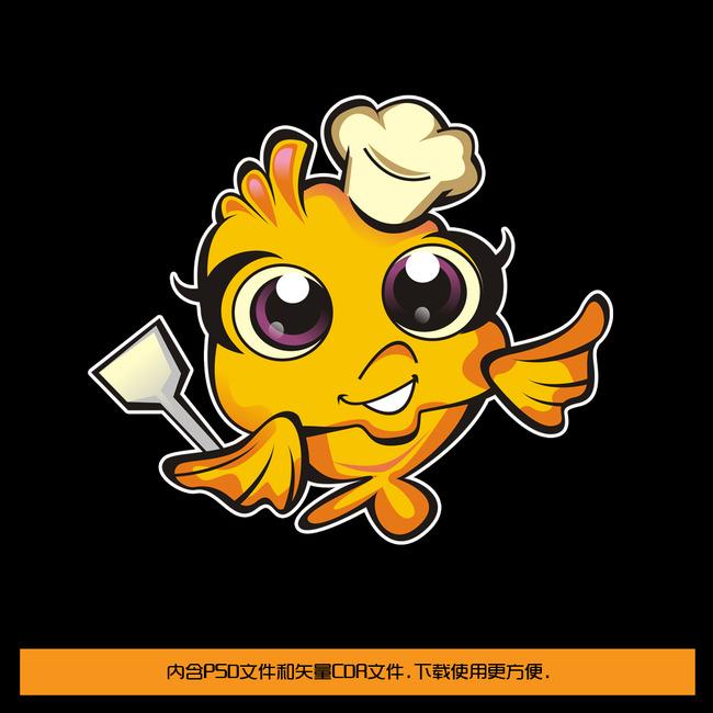 可爱卡通鱼厨师