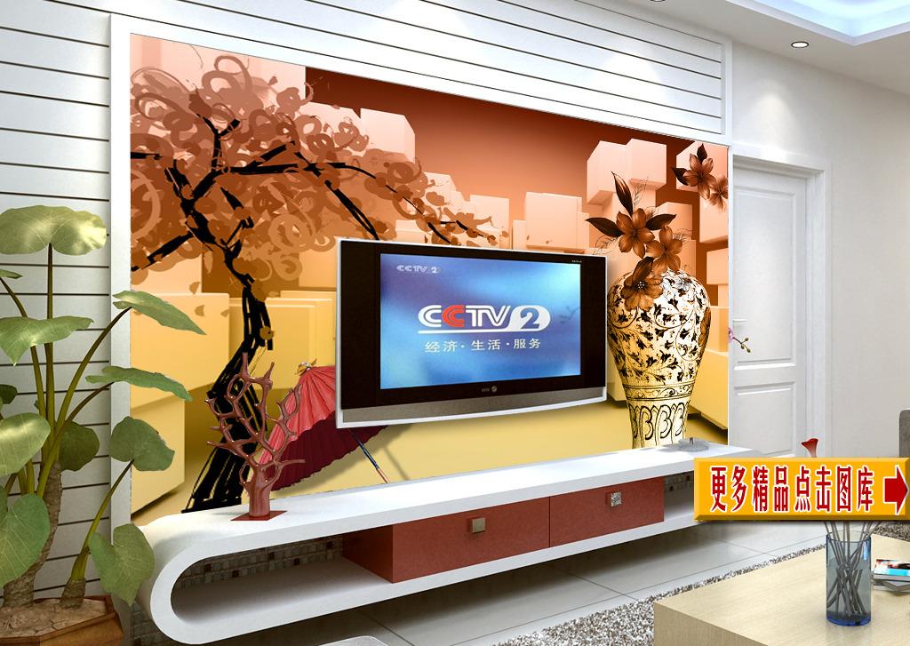 青花瓷大树雨伞客厅电视背景墙