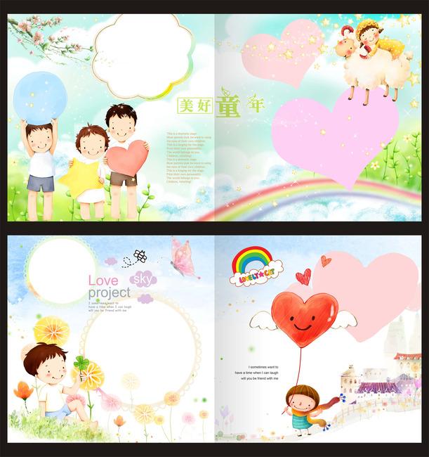 卡通手绘儿童幼儿成长相册档案模板