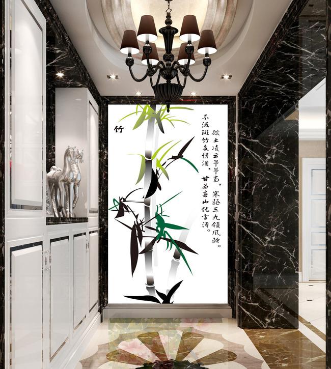 竹子竹报平安节节高玄关移门隔断瓷砖背景墙