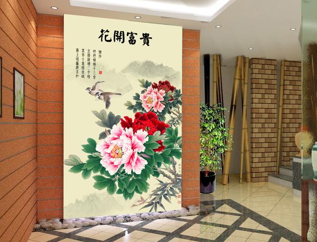 客厅走廊过道玄关隔断装饰画 进门过道 客厅过道装修效果图 客厅装修
