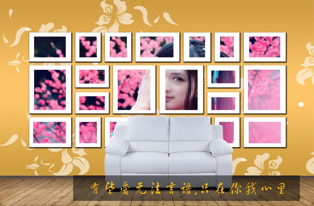 个性相框照片墙psd电视背景墙素材模板下载(图片编号