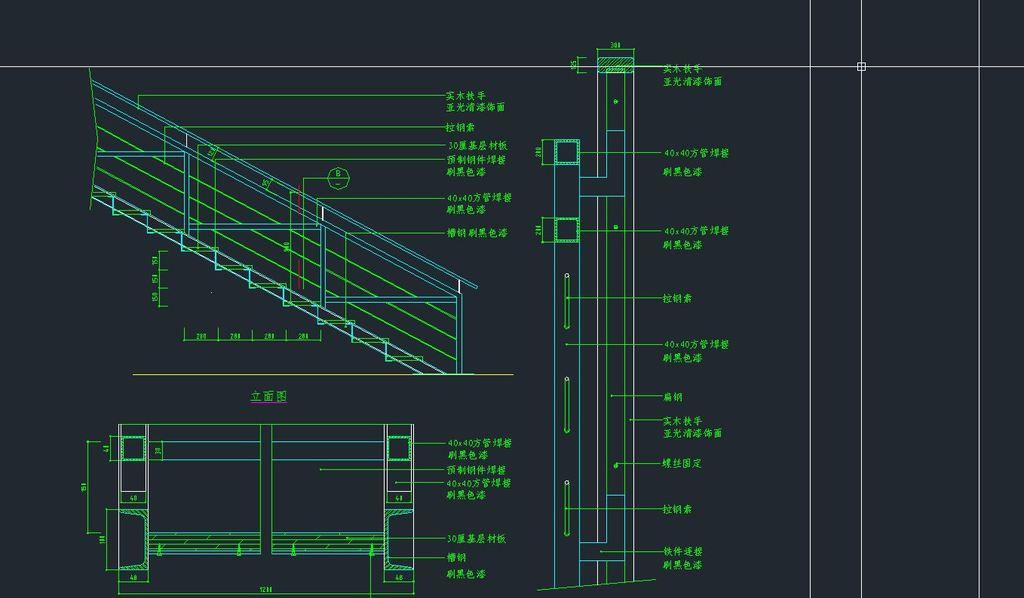 cad室内设计施工图常用图块之