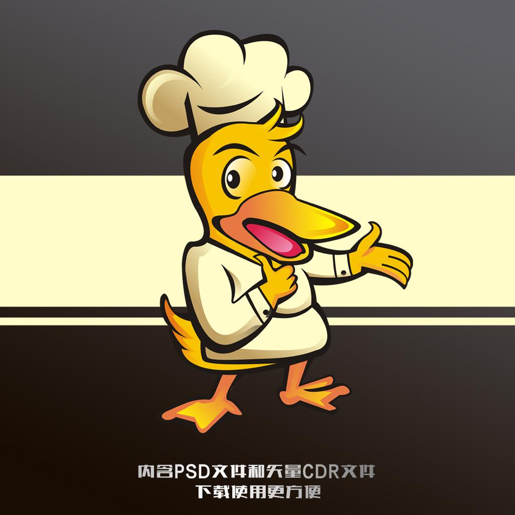 卡通吉祥物鸭子图片