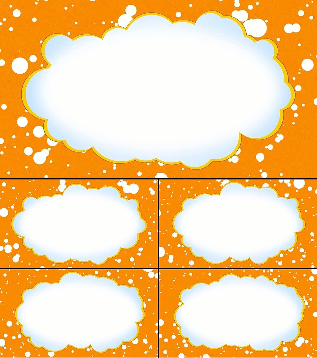 白云边框简笔画