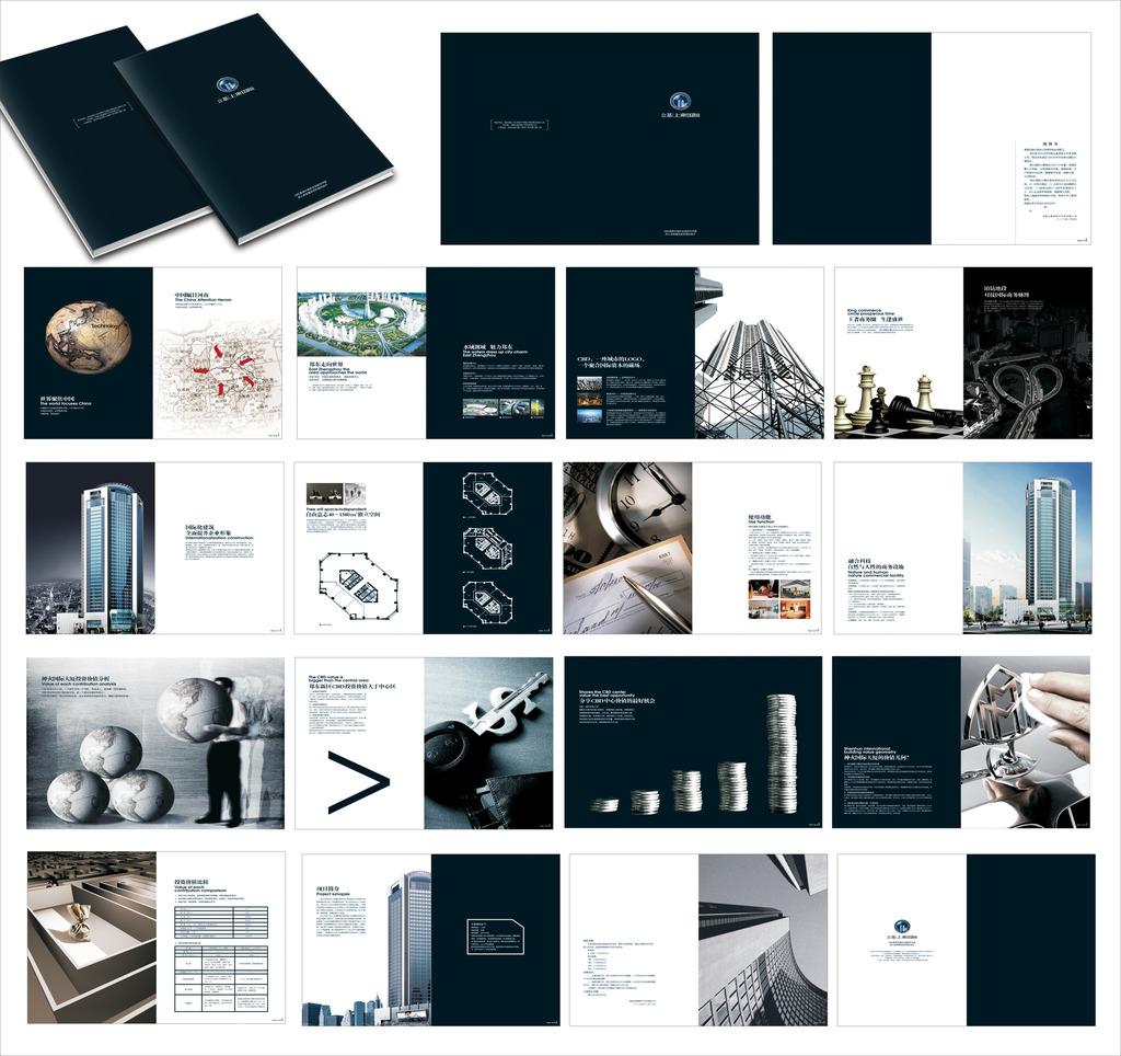 企业画册设计图片下载