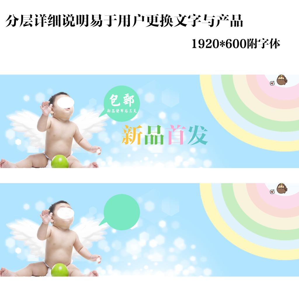 母婴海报素材_母婴产品淘宝促销海报设计素材公社tooope