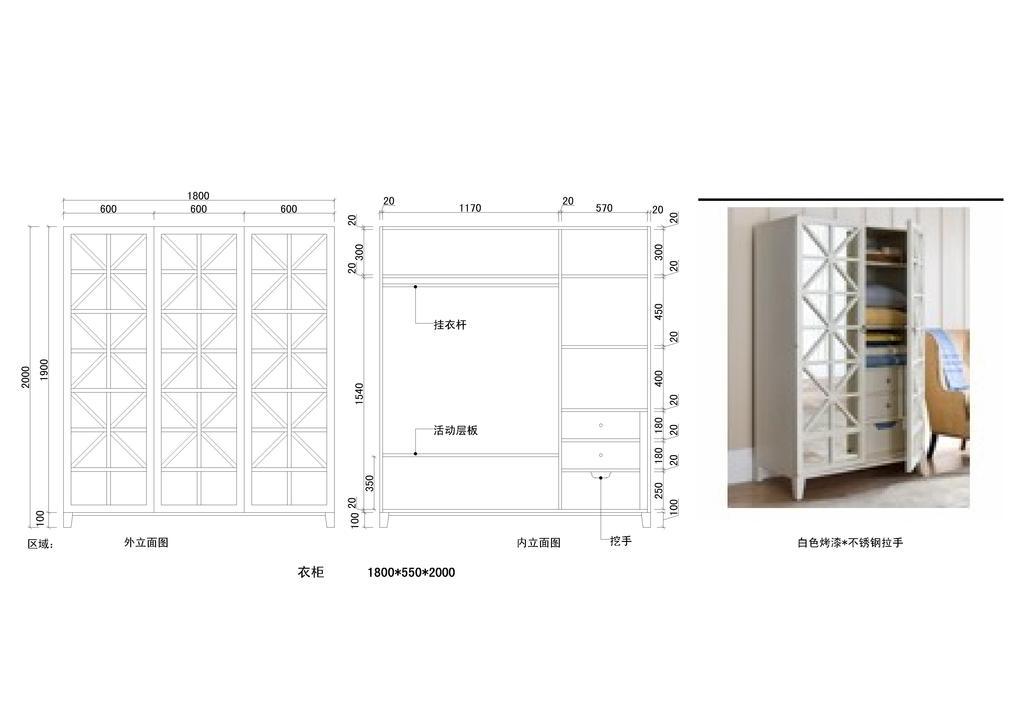 衣柜设计图图片