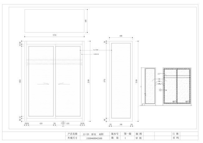 白橡实木橱柜设计图展示