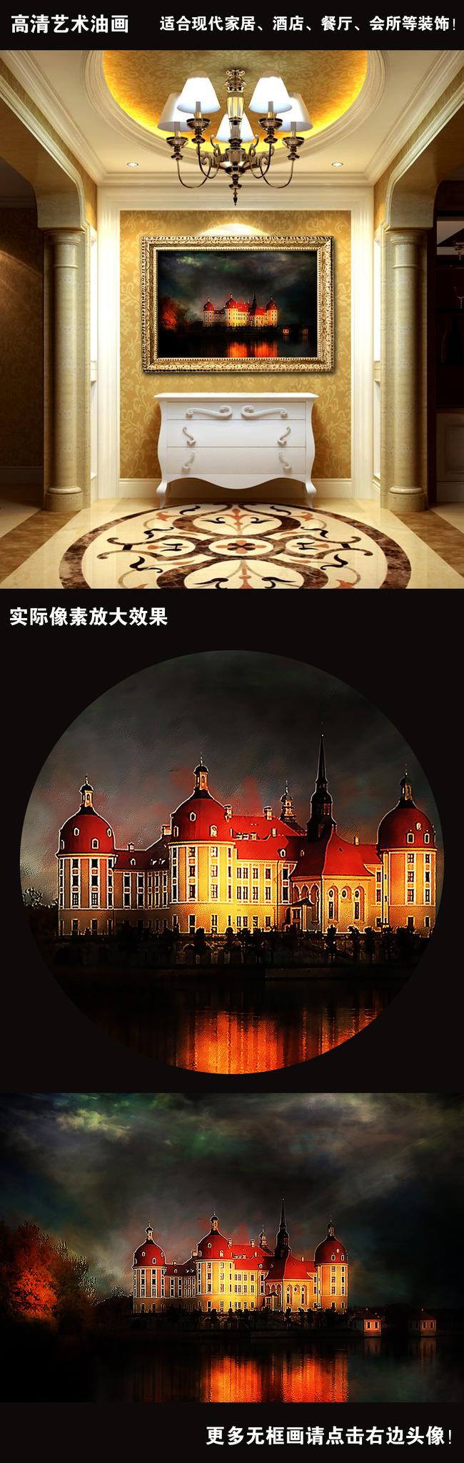 欧洲风景 欧式建筑