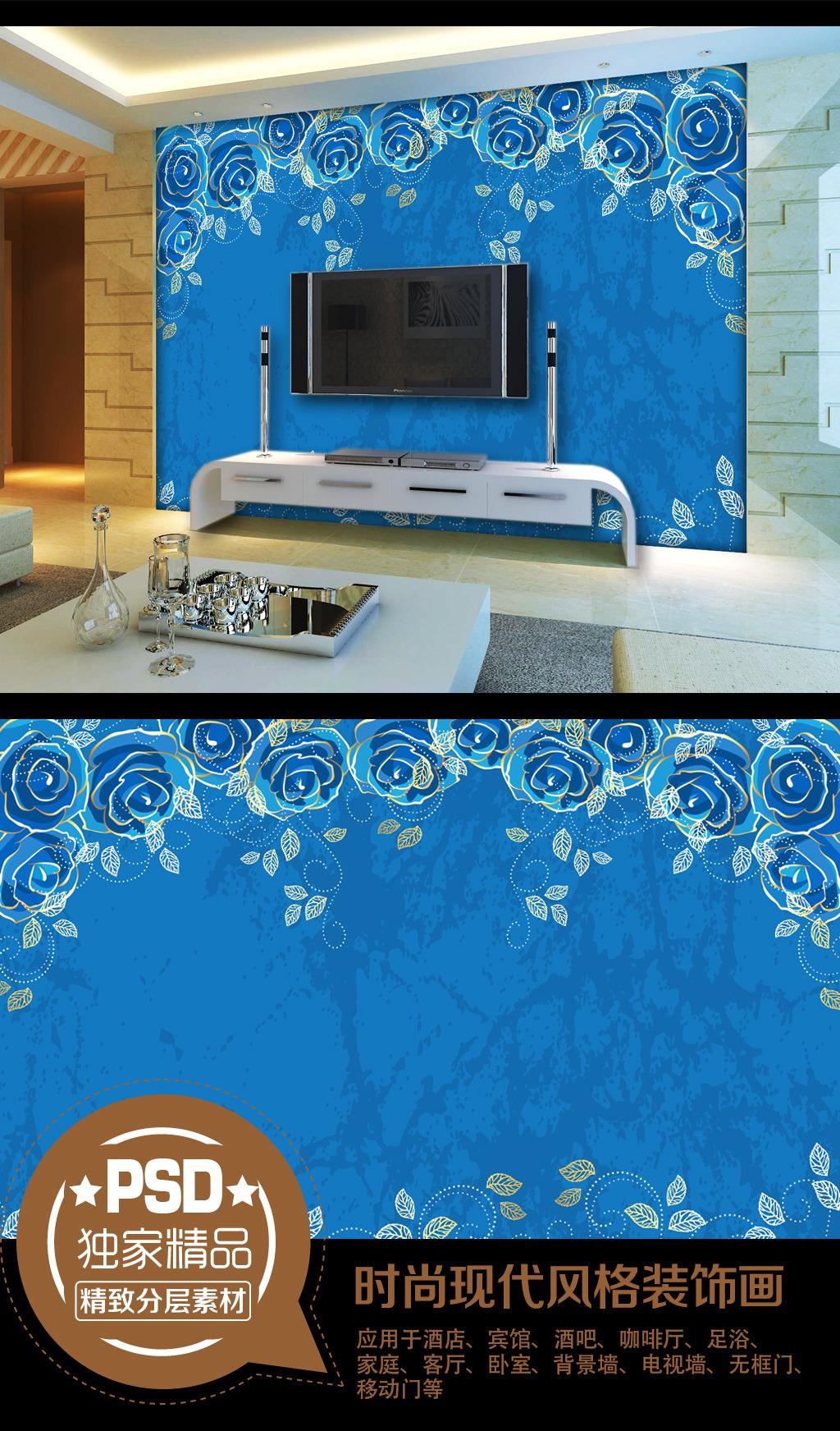蓝色花朵电视背景墙