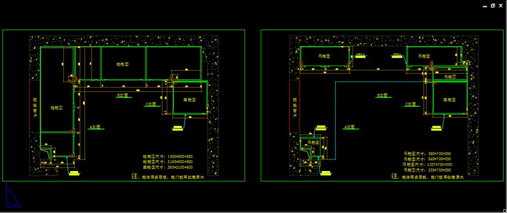 2014橱柜整体设计木制品方案模板下载(图片编号:)_cad