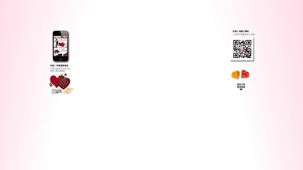 淘宝粉色背景背景固定素材手机淘宝模板下载
