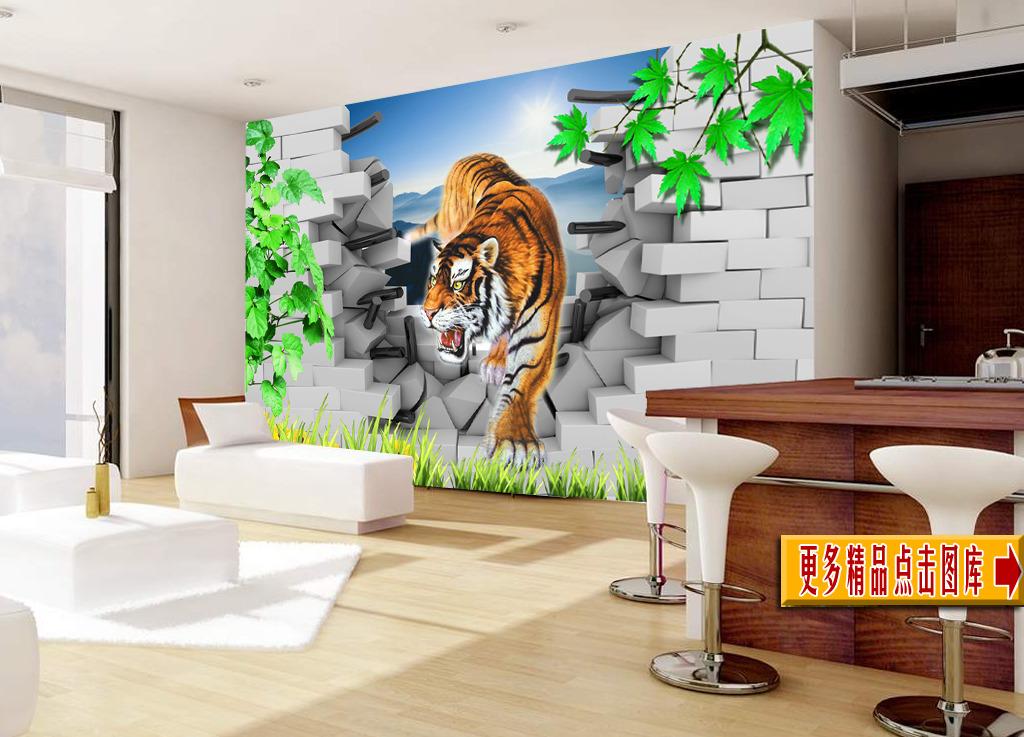 3d立体感猛虎下山砖墙效果背景墙装饰画