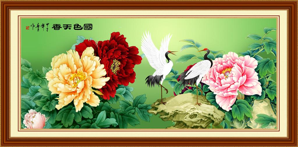 牡丹仙鹤国画