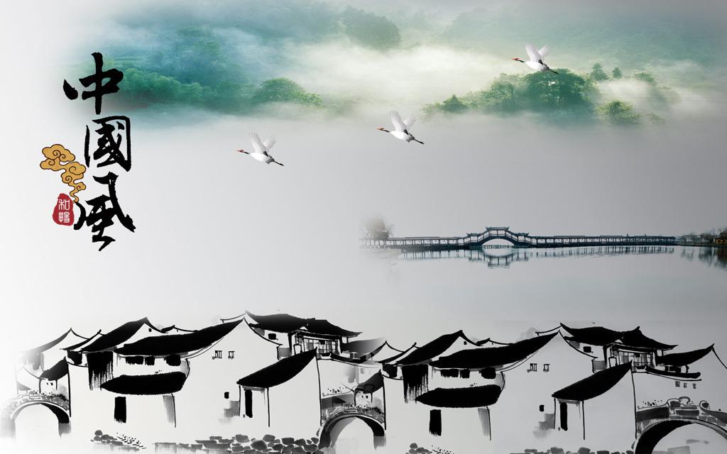 求中国风水墨画的视频背景素材图片