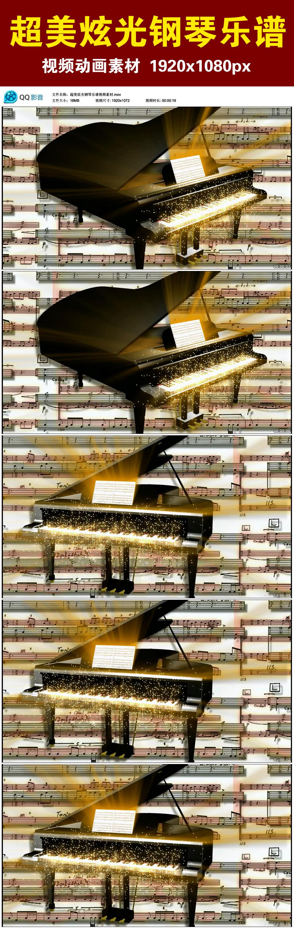 钢琴乐谱 儿童歌曲