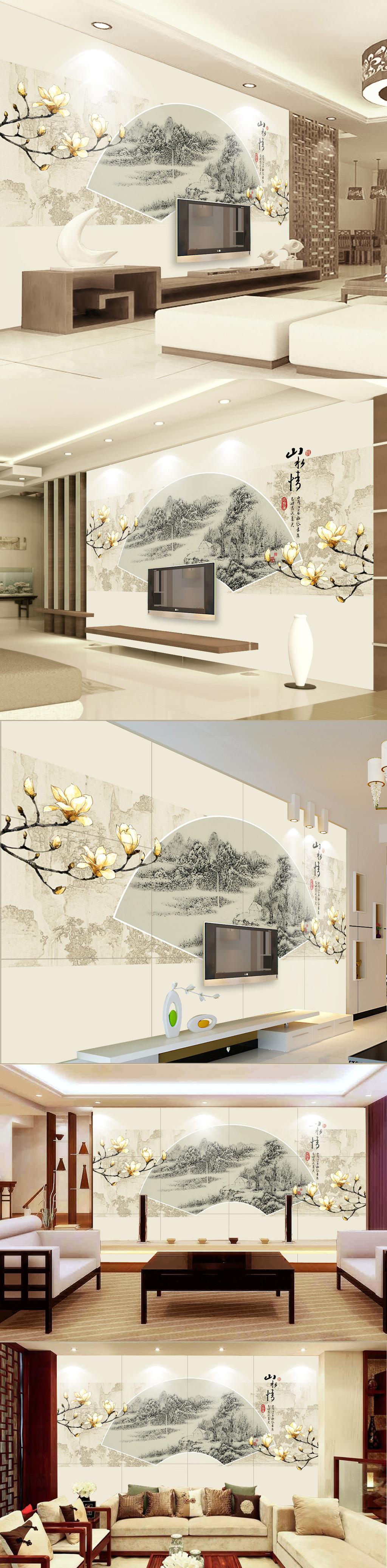 扇形山水画客厅背景墙电视墙