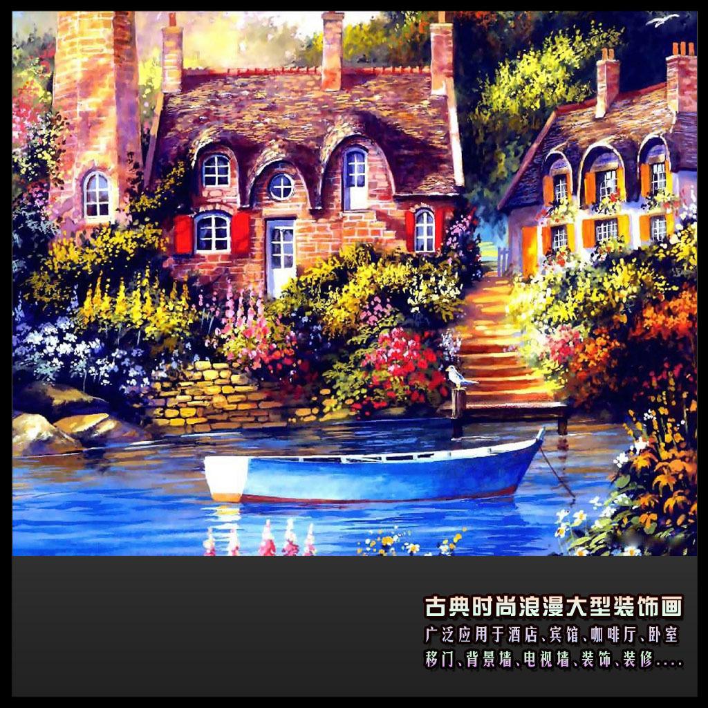 手绘油画风景装饰画