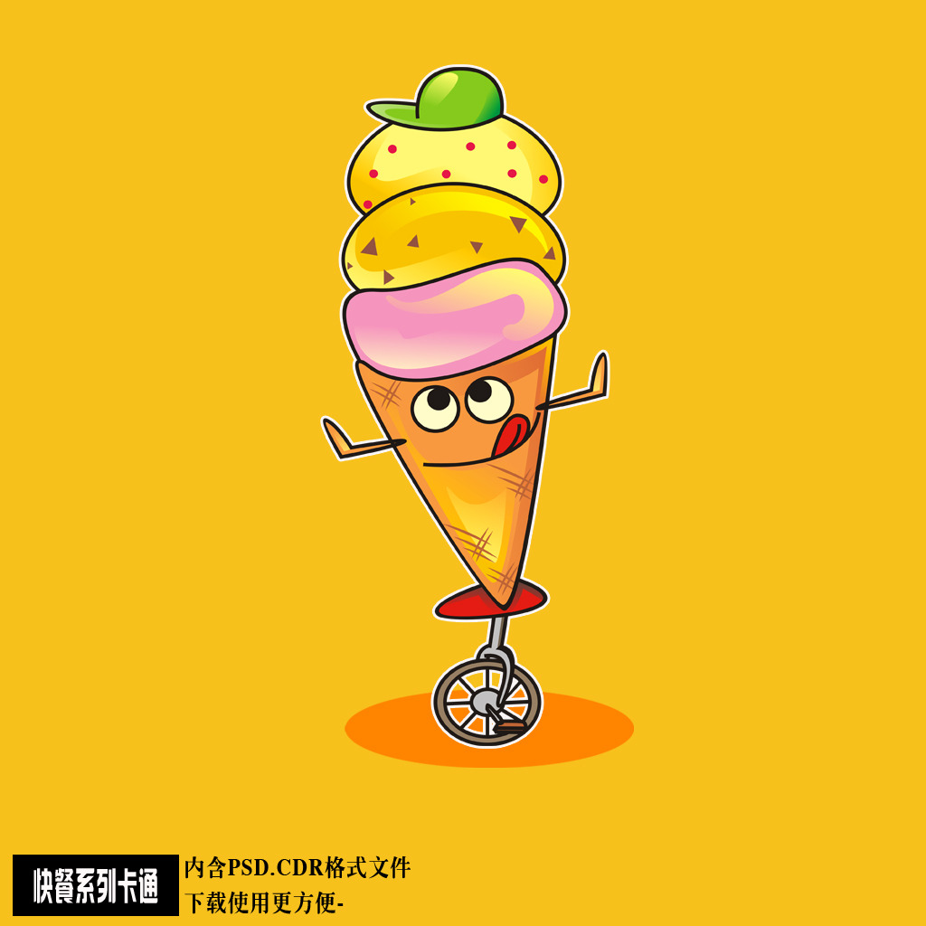 汉堡薯条卡通图片