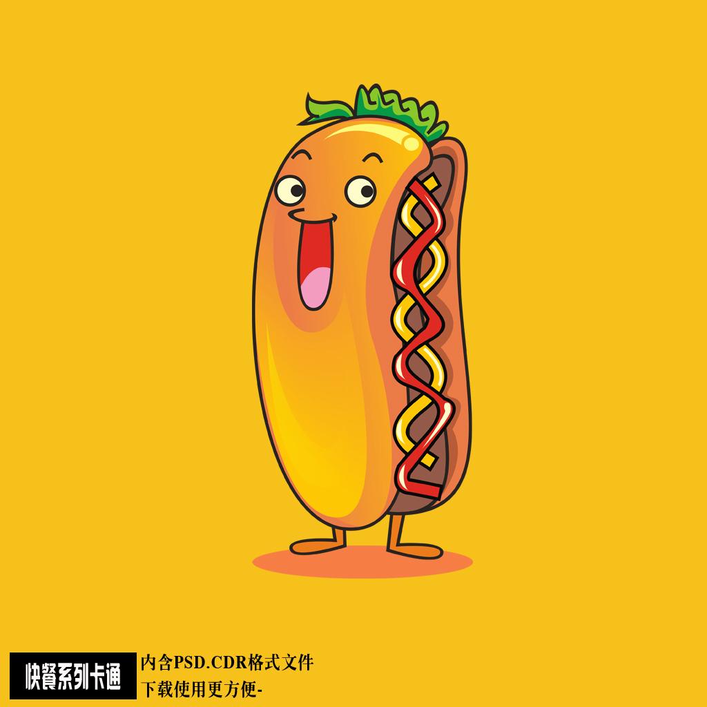 设计卡通 卡通人物 卡通漫画 卡通形象 卡通形象设计 汉堡 薯条 快餐
