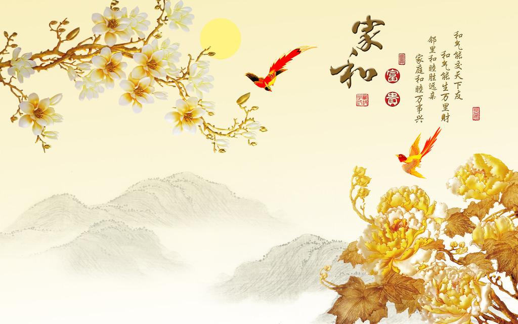 中式客厅背景墙壁画图片
