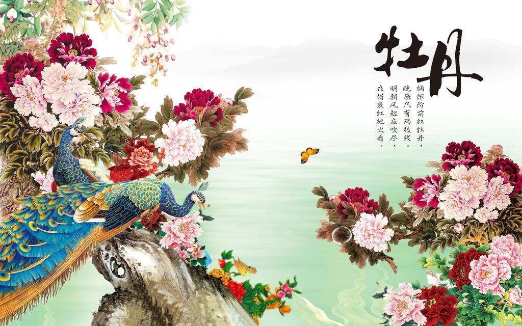 古典风格 中国风图片