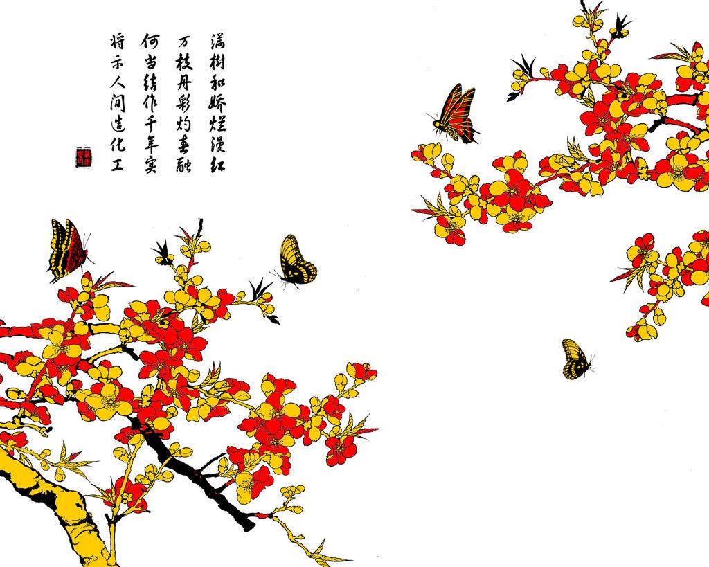 春满园桃花蝴蝶