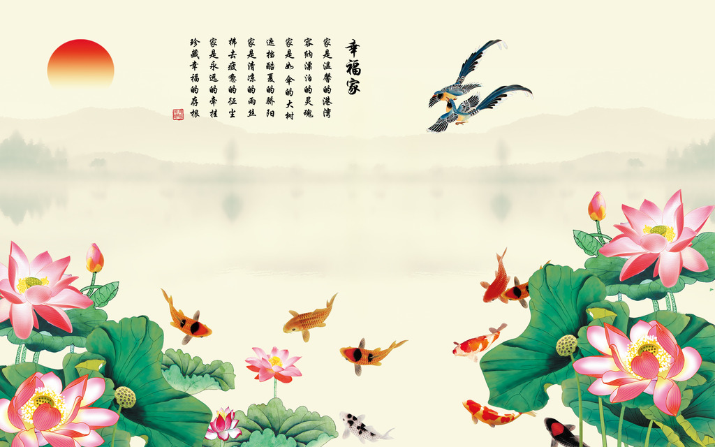 中式荷花背景墙壁画图片