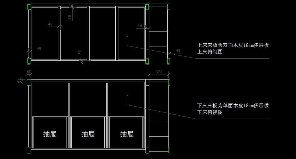中式家居      卧室套间 实木家具 cad图纸 平面图 立面图 小孩床 多