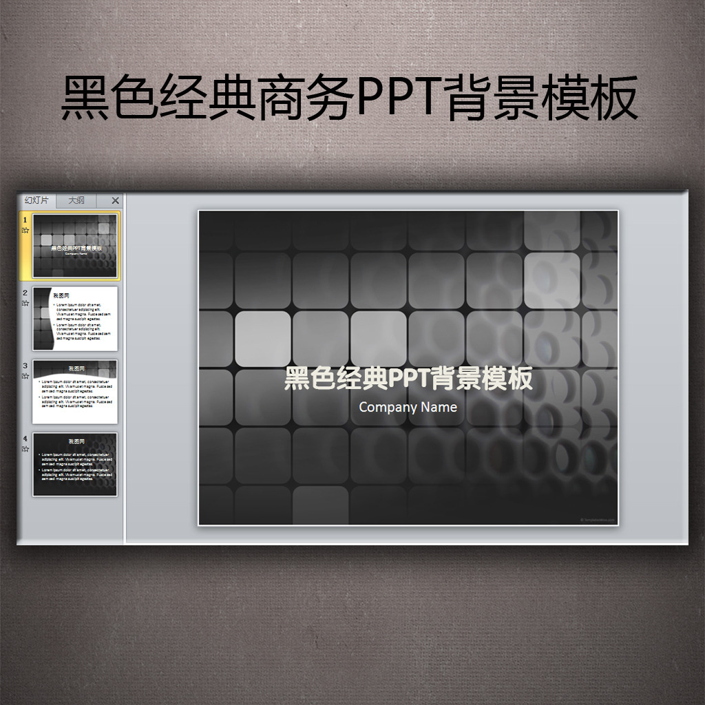 ppt ppt大全 动态ppt 幻灯片模板