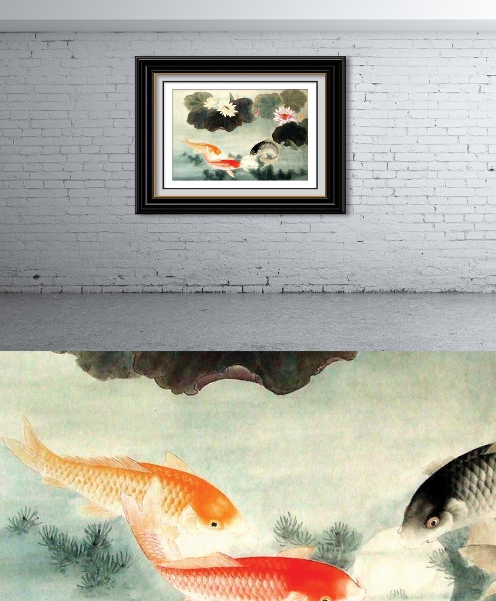 背景墙 壁画 中国 传统 艺术 绘画 工笔画 水彩画 装饰画之锦鲤荷花图