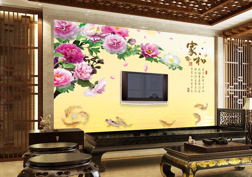 客厅电视背景墙模板下载(图片编号:11870376)
