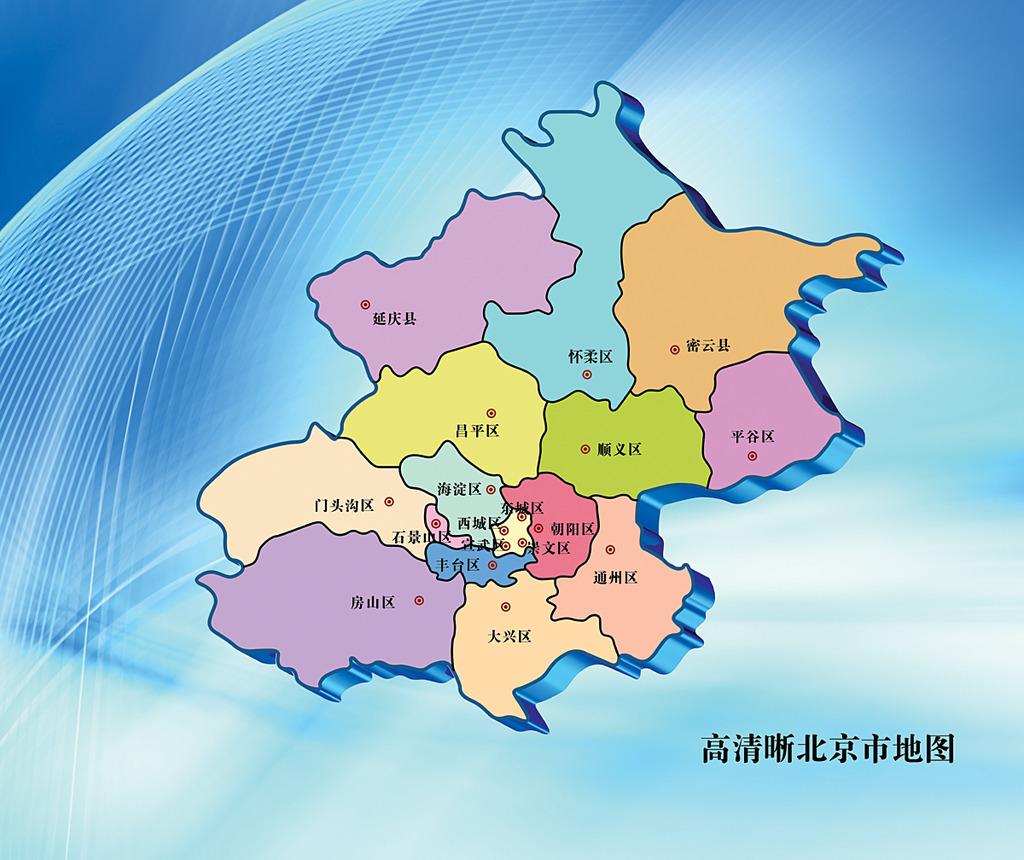 北京地图模板下载(图片编号:11870459)