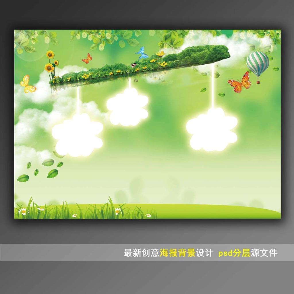 创意海报背景设计模板下载 创意海报背景设计图片下载 创意海报背景设