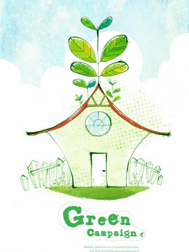 绿色经济 环境保护
