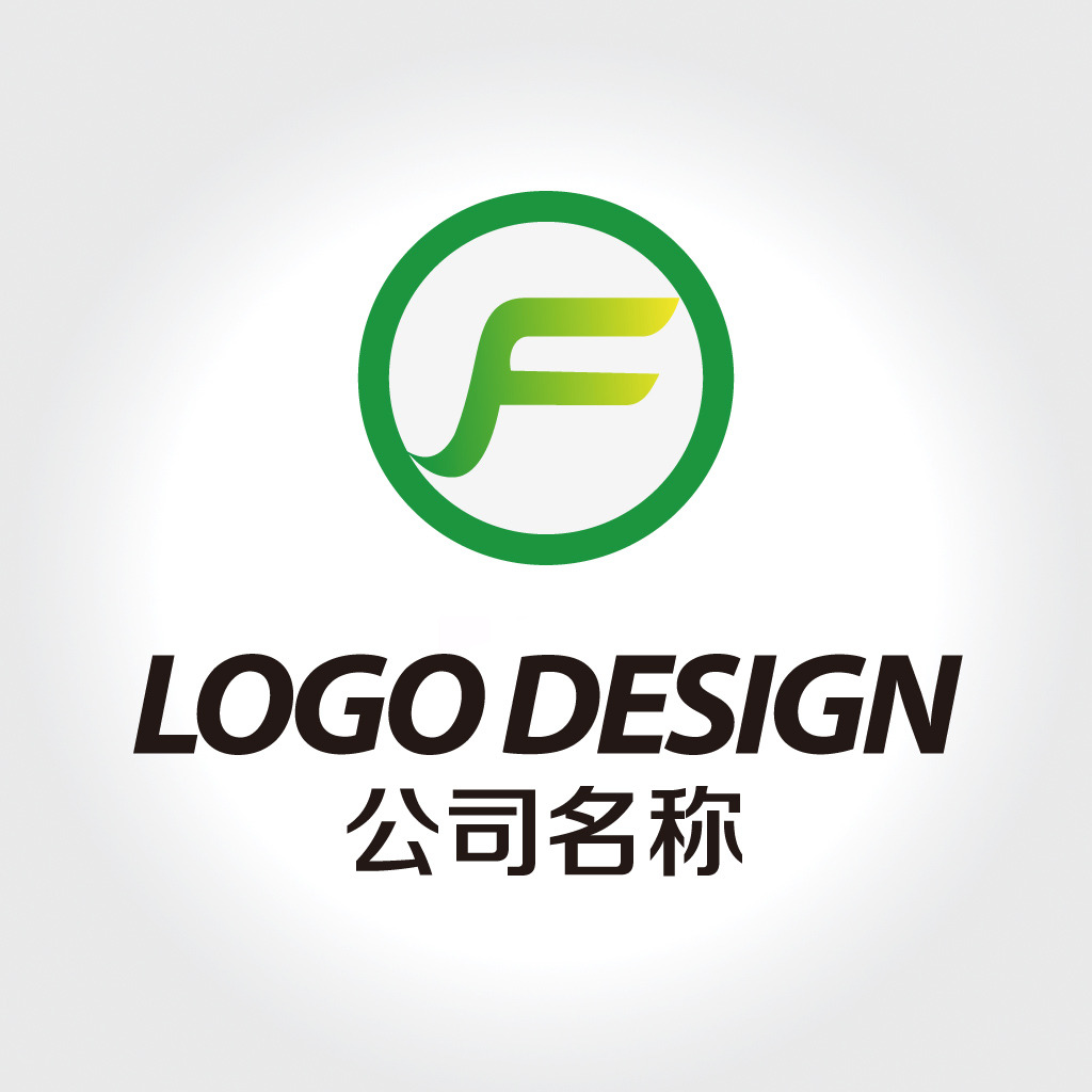 logo设计 标志设计,服装服