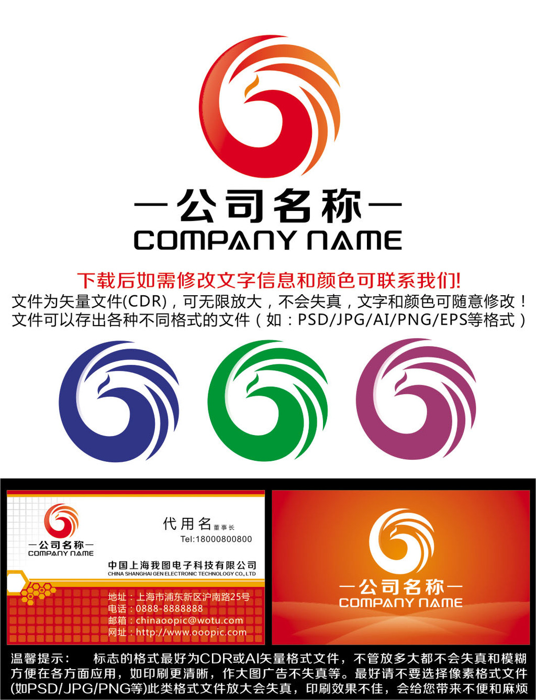 凤凰logo
