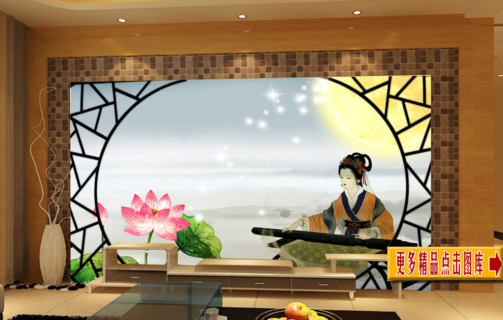水墨国画荷花月亮古代美女弹琴背景墙