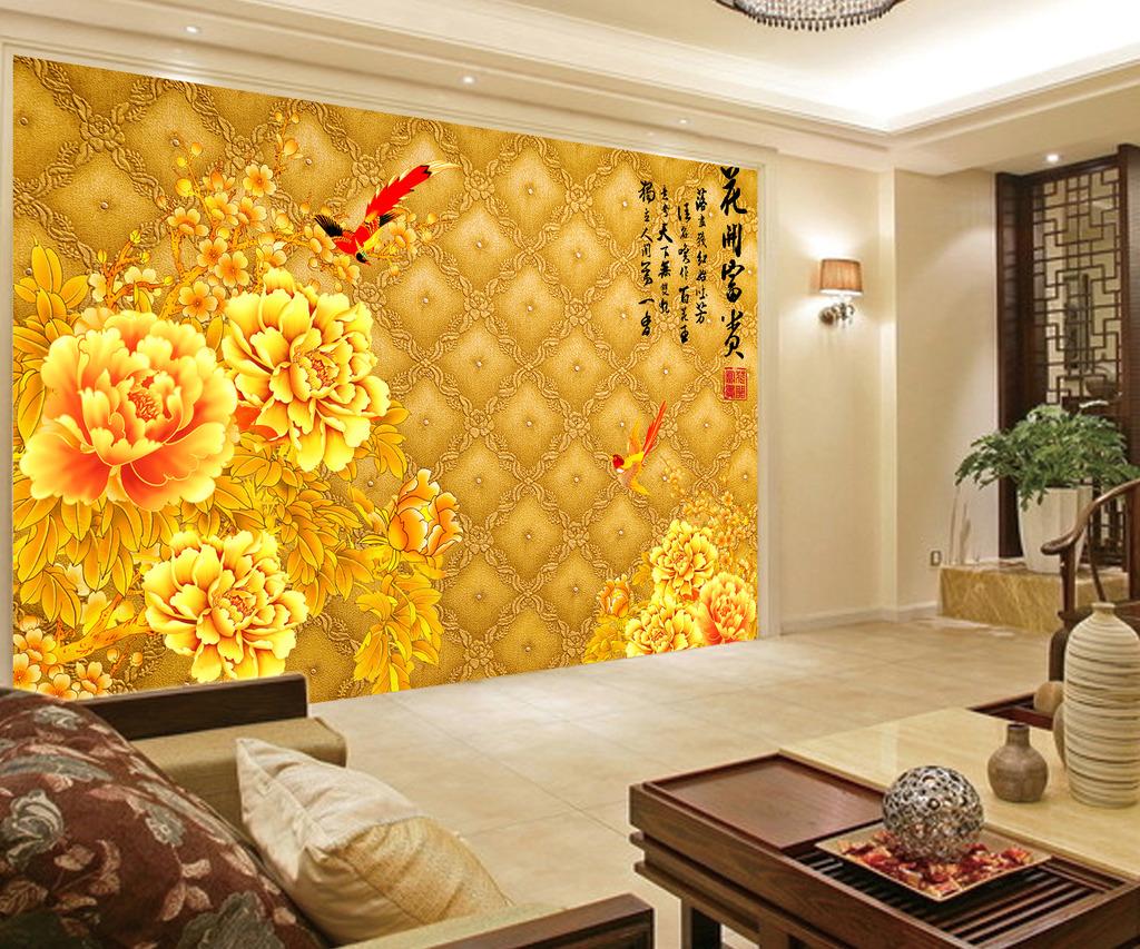 软包金色花开富贵背景墙壁画