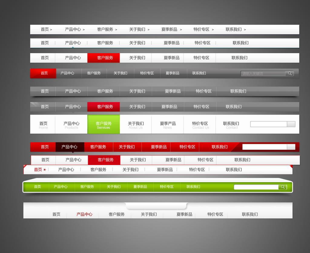 素材 网站 网页 网店 水晶 导航 条 图标 按钮 店招 标签 横幅 菜单栏图片