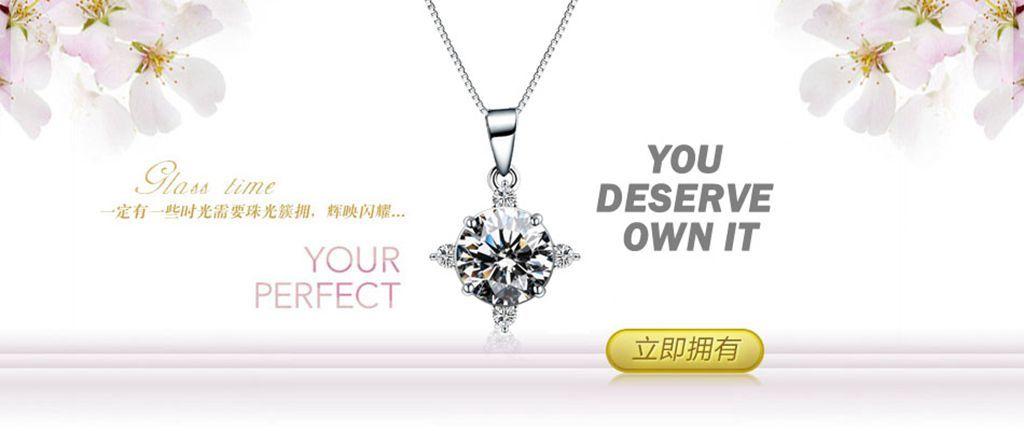 珠宝项链宣传海报