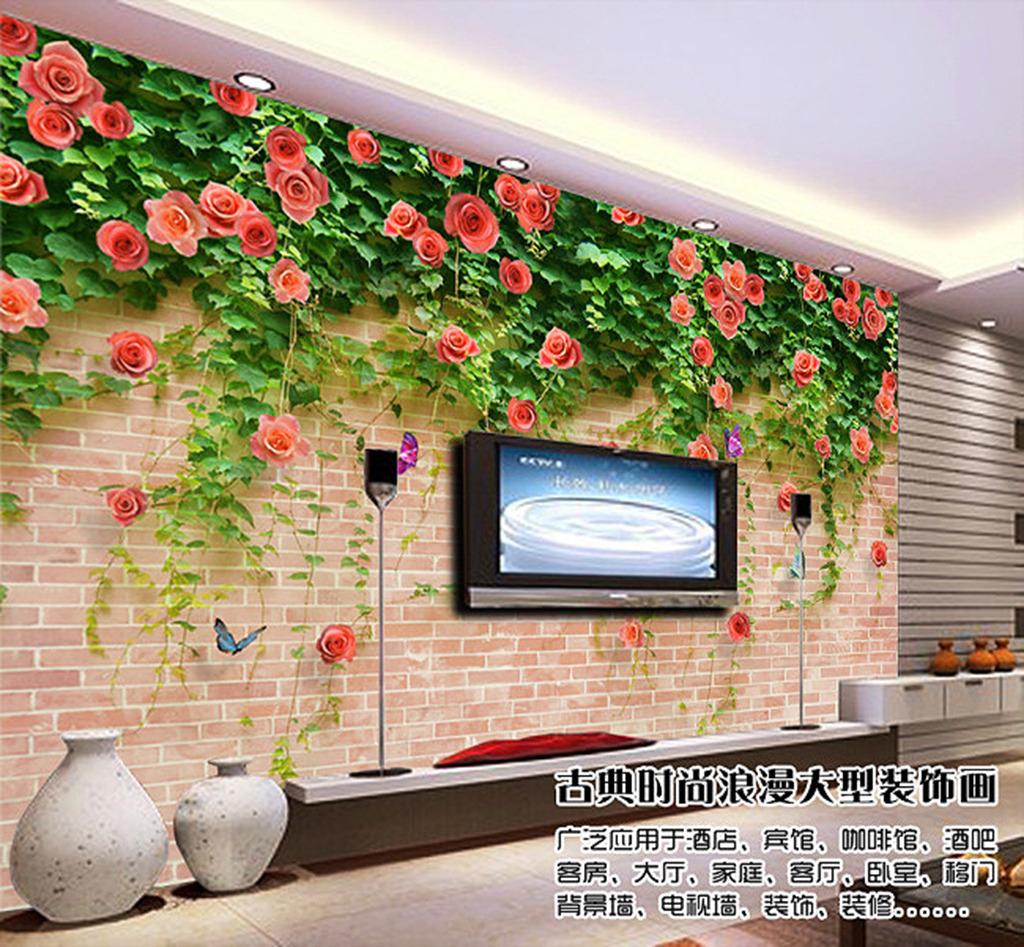 玫瑰花电视背景墙图片