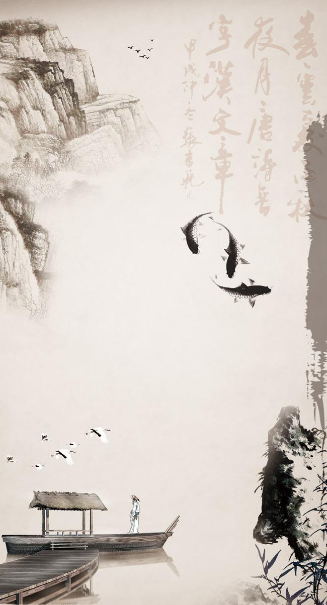 中国风战场背景素材